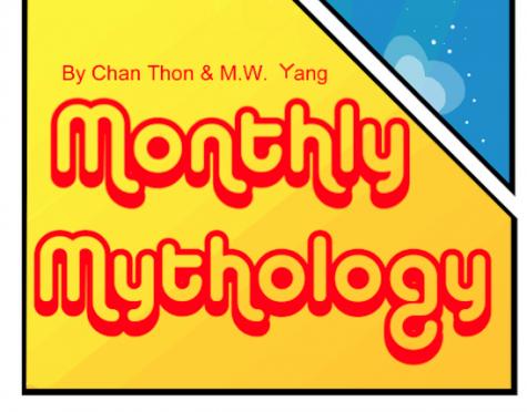 Monthly Mythology